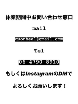 I045758485_349-262
